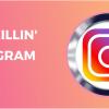 Instagram Insane Bio Ideas, Attitude Quotes